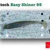"Keitech Easy Shiner 4"" ( реплика)"