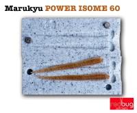 Marukyu POWER ISOME 60 (Реплика)