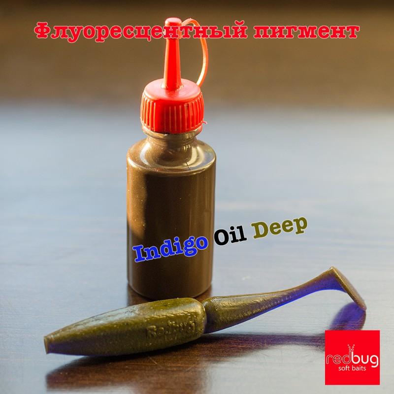 """Пигмент """"Indigo Oil Deep"""""""