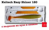 "Keitech Easy Shiner 5"" с вырезом под офсет (реплика)"