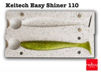 "Keitech Easy Shiner 4.5"" (реплика)"