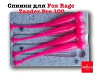 Спинки для Fox Rage Zander Pro 100