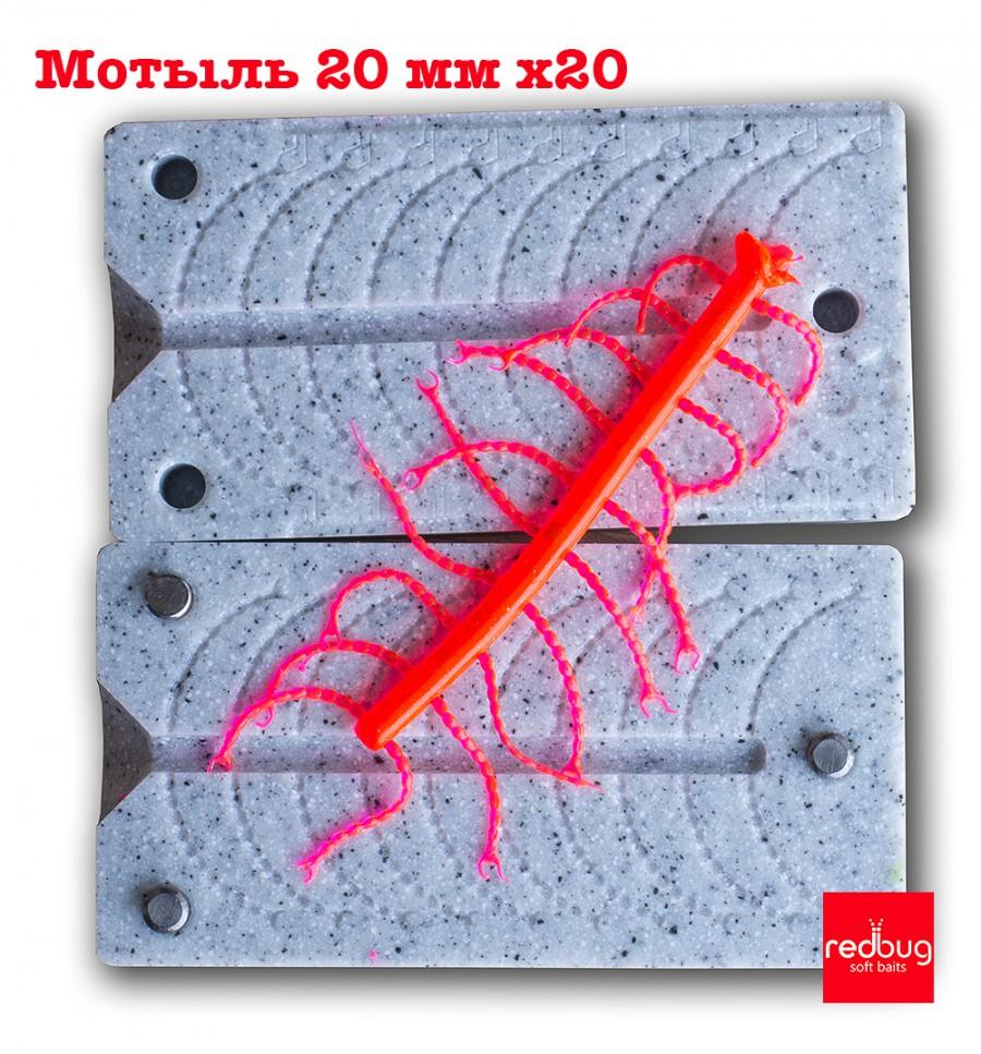 Redbug Мотыль Classic