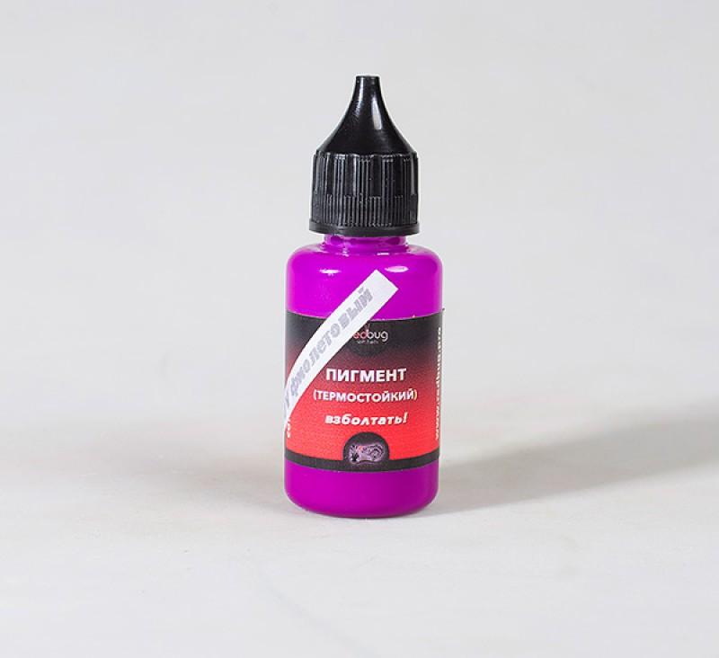 Фиолетовый флуоресцентный пигмент