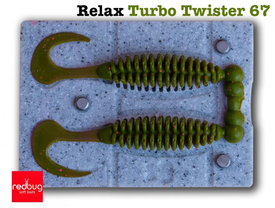 Relax Turbo Twister 67 (реплика)