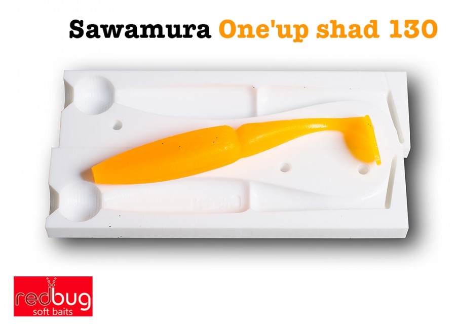 Sawamura One'up shad 130 (реплика)