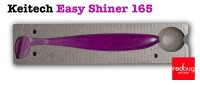 Keitech Easy Shiner 165 (реплика)