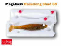 Megabass Hazedong Shad 65 (реплика)