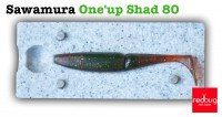 Sawamura One'up shad 80 (реплика)