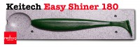 Keitech Easy Shiner 180 (реплика)