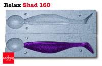 Relax Shad 160 (реплика)