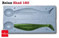 Relax Shad 180 (реплика)