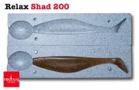 Relax Shad 200 (реплика)