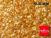 Золотая неоновая голография 0,4 мм