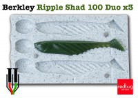 Berkley Ripple Shad 100 Duo x3 (реплика)