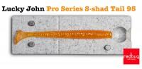 Lucky John Pro Series S-shad Tail 95 (реплика)