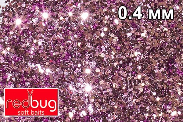 Блестки Розовые 0.4мм
