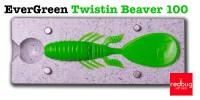 EverGreen Twistin Beaver 100 (реплика)