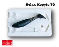 Relax Kopyto 70 (реплика)
