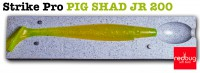 Strike Pro PIG SHAD JR 200 (реплика)