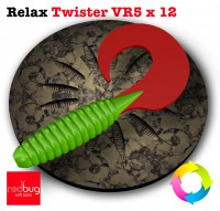 Relax Twister VR5 x12 (реплика)