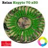 Relax Kopyto 70 x30 (реплика)
