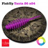 FishUp Tanta 26 x84 (Реплика)