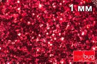 Блестки Красные 1мм