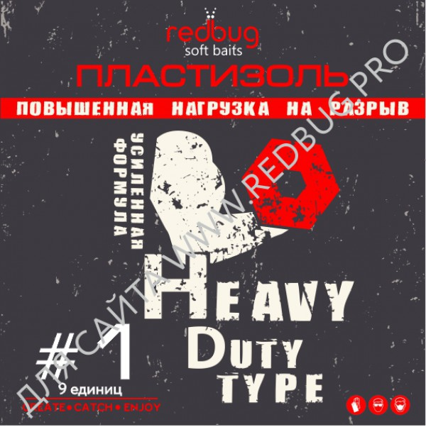 "Пластизоль для приманок ""Heavy Duty Type #1"