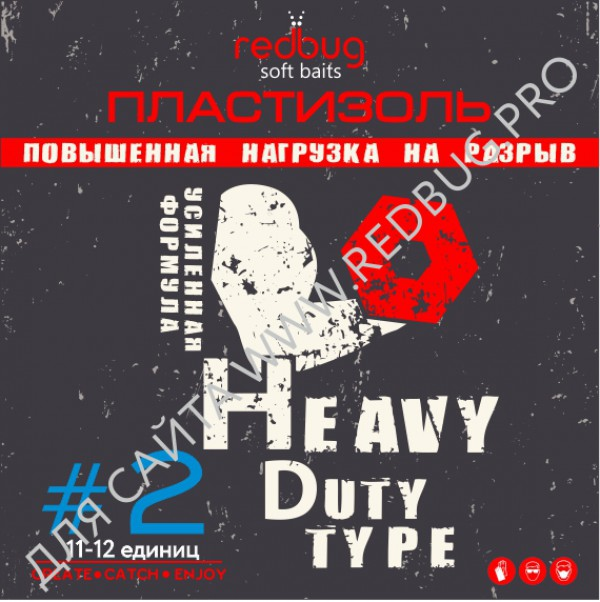 "Пластизоль для приманок ""Heavy Duty Type #2"""