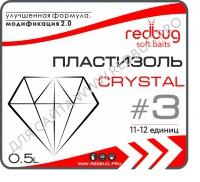 """Пластизоль для приманок """"Crystal"""" # 3"""