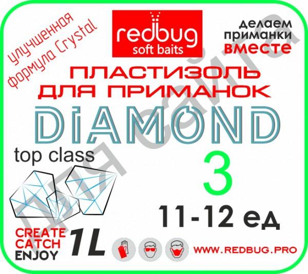 """Пластизоль для приманок """"DIAMOND #3"""""""