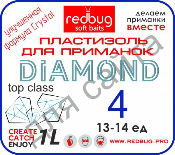 """Пластизоль для приманок """"DIAMOND #4"""""""