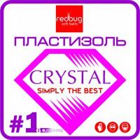 """Пластизоль для приманок """"Crystal"""" # 1"""