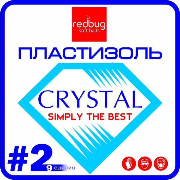 """Пластизоль для приманок """"Crystal"""" # 2"""