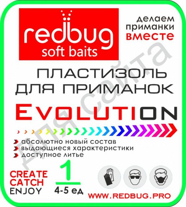 Пластизоль для приманок Evolution #1