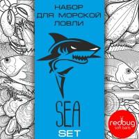 """""""Sea Set"""""""