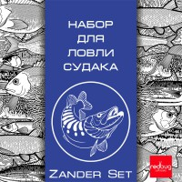 """""""Zander Set"""""""