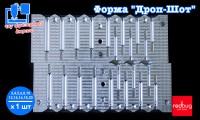"""Форма """"Дроп-Шот"""" 3,4,5,6,8,10,12,14,16,18, 20 гр"""