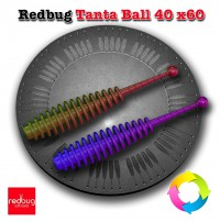 Redbug Tanta Ball 40 x60