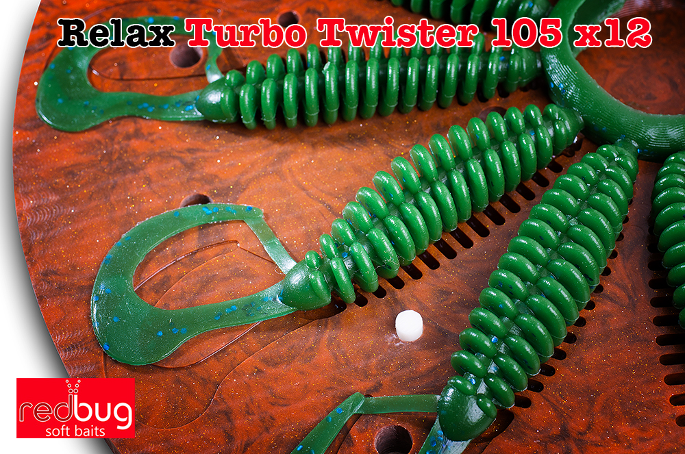 2 25 RELAX RUBBER FISH TWISTER TURBO 11.0 CM USA HIT !!
