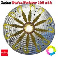 Relax Turbo Twister 105 x12 Алюминий