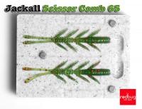 Jackall Scissor Comb 65 (реплика)