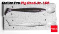 Strike Pro PIG SHAD JR 150  (реплика)