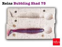 Reins Bubbling Shad 75 (реплика)