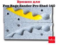 Брюшко для Fox Rage Zander Pro 140