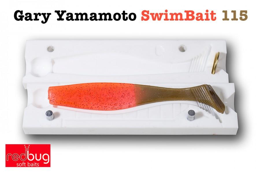 Gary Yamamoto SwimBait ( реплика)