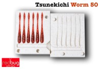 Tsunekichi Worm 50 (реплика)