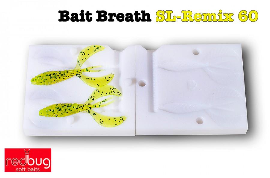 Bait Breath SL-Remix 60 (реплика)