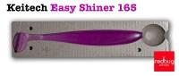 Keitech Easy Shiner 165 (реплика)